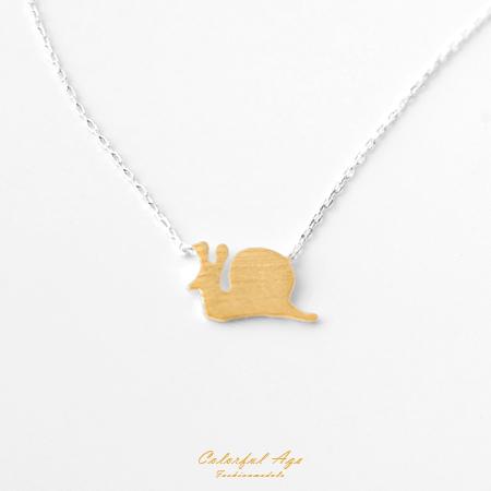 925純銀項鍊 精緻可愛俏皮金色蝸牛鎖骨鍊頸鍊 甜美女孩 柒彩年代【NPB64】抗過敏
