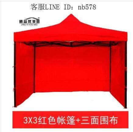 戶外廣告折疊帳篷印字伸縮四角帳篷傘擺攤雨棚車棚大傘雨篷遮陽棚3*3加固勁霸王