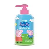 【快潔適】博寶兒抑菌洗手乳-佩佩豬 300ml ◆86小舖 ◆
