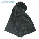 Vivienne Westwood滿版星球圖樣圍巾(綠色)910533-2