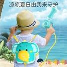 水槍兒童玩具背包大容量高壓大號呲抽拉式噴水槍打水仗男女孩【淘嘟嘟】