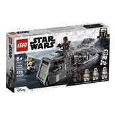 75311【LEGO 樂高積木】Star Wars 星際大戰系列 - 帝國裝甲掠奪者