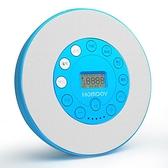 cd機播放器隨聲聽小型便攜式兒童英語學習cd播放機復讀機可放光碟 星河光年