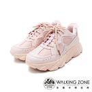 WALKING ZONE(女) 素色綁帶少女增高老爹鞋 女鞋-粉色(另有米色)