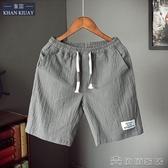 (快速)短褲男 男士短褲夏季寬鬆休閒棉麻大褲衩男外穿年大碼夏天褲子薄款