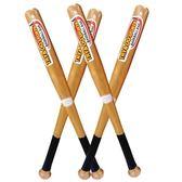 棒球棍實木超硬實心棒球棒車載防身武器打架棍子棒硬木壘球棒球桿 卡布奇诺igo
