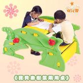 《寶貝樂》寶貝樂樹葉兩用桌(書桌+搖椅)~台灣生產