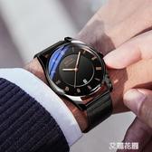 2019新款概念電子全自動機械錶韓版潮流學生手錶男士運動防水男錶『艾麗花園』
