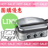 《團購優惠+贈檸檬汁噴霧器》Cuisinart GR-4NTW / GR4NTW 多功能燒烤 / 煎烤盤 / 烤肉架 / 帕尼尼機