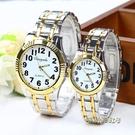 老年人手錶男女款大數字防水媽媽中老年女士學生電子鋼帶石英腕錶「時尚彩紅屋」