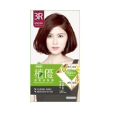 美吾髮植優護髮染髮霜 3R 香檳玫瑰棕 【康是美】