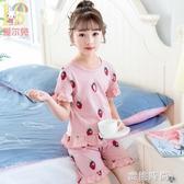 童裝夏裝兒童睡衣女童家居服純棉短袖寶寶薄款女孩空調服套裝夏季 『蜜桃時尚』