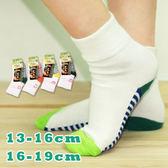 Organic Cotton 有機棉系列童襪(素面款) │733-1│有機襪/兒童襪/短襪