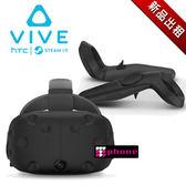 【3C出租】HTC VIVE 隆重推薦地表最強的虛擬機器 (最新趨勢以租代替買)
