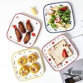 餐盤水果盤可愛餐具方盤陶瓷家用盤子菜盤正方形【邻家小鎮】