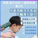 兒童自動吸發理發器寶寶剃頭發神器超靜音新生兒童電推子充電防水