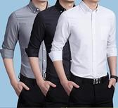 長袖襯衫-秋季新款男士長袖牛津紡襯衫純色修身商務休閒白色工裝職業男襯衣 現貨快出