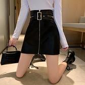 小皮裙 2020年秋季新款高腰顯瘦a字一步裙包臀裙子黑色皮裙職業半身裙女 店慶降價