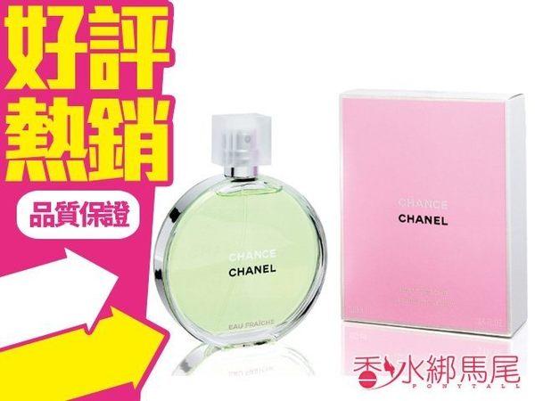 香奈兒 CHANEL 綠色氣息香氛 女性淡香水 50ML◐香水綁馬尾◐