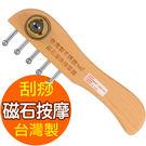 快速出貨★台灣製造 無痕磁石滾珠 不鏽鋼...