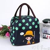 飯盒袋袋子學生手提包加厚韓版清新卡通媽咪包手拎帶飯保溫便當包 【快速出貨】