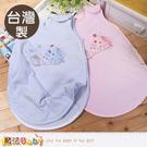 嬰幼兒睡袋 台灣製厚鋪棉防踢睡袋 魔法B...