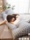 床頭靠墊 長靠枕軟包三角雙人大靠背護腰靠背枕榻榻米床上大靠墊 自由角落