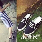 穆勒鞋 半拖鞋白鞋鞋拖平底包頭涼鞋懶人涼拖帆布拖鞋女夏時尚外穿一字拖