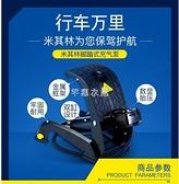 米其林便攜車用雙缸充氣泵汽車電動打氣泵腳踏式打氣筒車載充氣寶 快速出貨