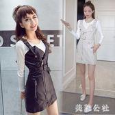 秋裝2018新款秋季兩件式洋裝時尚吊帶皮裙連身裙zzy5614『美鞋公社』