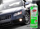 美國原裝 JOHNSENS 強森 煞車系統清潔劑 不需拆輪圈 煞車片 墊片 煞車鼓 清潔劑 去污去油