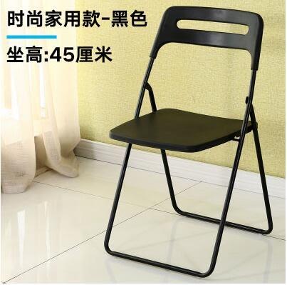 摺疊椅子凳子靠背塑料便攜簡約現代創意電腦辦公家用戶外成人餐桌WY【百貨週年慶】