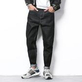 牛仔褲男牛仔褲男日系大碼哈倫褲寬鬆小腳褲 韓版 免運