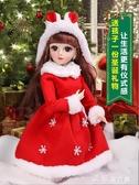 芭比娃娃依甜芭比大號60釐米洋娃娃套裝仿真女孩公主玩具超大禮盒夢幻 獨家流行館YJT