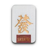 美心佳品-鋪鋪發酥餅禮盒 134g【愛買】