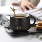 歐式小奢華陶瓷咖啡杯碟套裝網紅家用ins風輕奢小精致的馬克杯子 小時光生活館