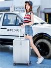 行李箱網紅ins24學生萬向輪旅行箱20小型男女潮密碼皮箱拉桿箱 瑪奇哈朵
