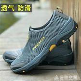 駱駝洲男鞋夏季網鞋男士運動鞋跑步網面鞋透氣休閒旅游網布鞋子 造物空間