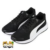 PUMA Taper Jr 鞋帶款 運動鞋 大童鞋 黑白 NO.R6178