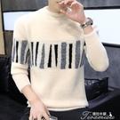 毛衣 男士圓領毛衣韓版潮流新款秋冬季加厚水貂絨針織衫個性毛線衣 快速出貨