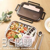 304不銹鋼保溫飯盒學生分隔型上班族便攜分格食堂餐盒套裝便當盒 3C優購
