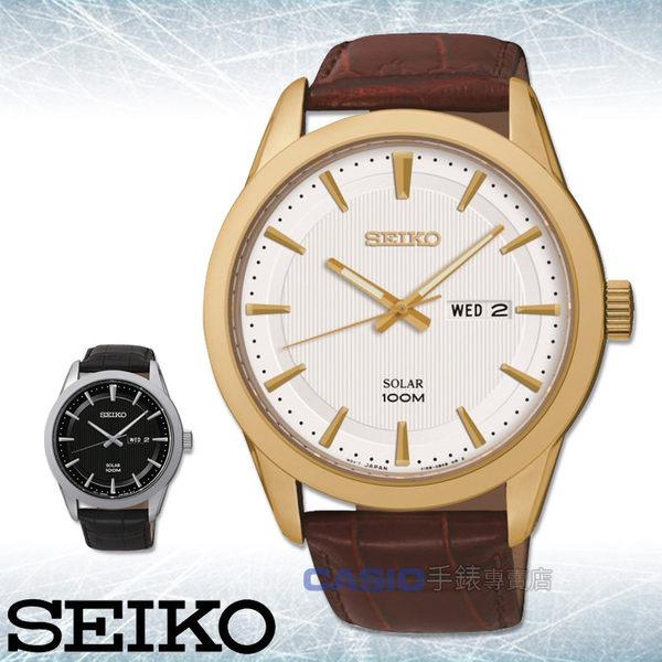 SEIKO 精工 手錶專賣店 SNE366P2 男錶 石英錶 不鏽鋼錶殼真皮錶帶太陽能 防水 全新品