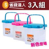 【3入套裝組】可載重多功能桶 耐重100kg P888RV桶.置物桶.收納桶.收納箱.整理箱.收納桶 (3入) P17714