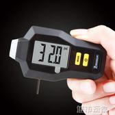 測壓器 米其林新款數顯胎壓錶高精度汽車用胎壓計輪胎氣壓錶胎紋檢測監測 下標免運