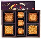 禮坊Rivon-秋焙廣式中秋月餅禮盒(宅配賣場)