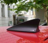 車之嚴選 cars_go 汽車用品【PA-68】TYPER車用黏貼式鯊魚靜電天線(BMW大7樣式)黑色
