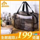 ✤宜家✤ins風網紅透明防水化妝包(大號) 旅行大容量洗漱包 收納袋