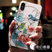 民族中國風X手機殼套蘋果X掛繩男女款硅膠全包防摔個性創意-奇幻樂園