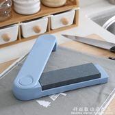 磨刀神器家用菜刀器快速磨剪刀石多功能棍廚房用品用具小工具百貨 科炫數位