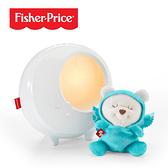 【愛吾兒】費雪 Fisher Price 安撫小熊夜燈